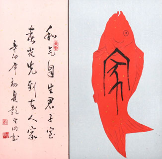 Chinese Love Marriage & Family Calligraphy,50cm x 50cm,5955060-x