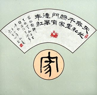 Chinese Love Marriage & Family Calligraphy,50cm x 50cm,5955061-x