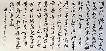 Chinese Love Marriage & Family Calligraphy,66cm x 136cm,5958008-x