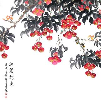 Chinese Lychee Painting,69cm x 69cm,2563003-x