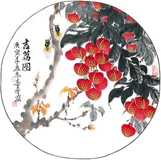 Chinese Lychee Painting,50cm x 50cm,2563004-x
