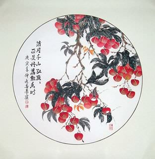 Chinese Lychee Painting,66cm x 66cm,2563006-x