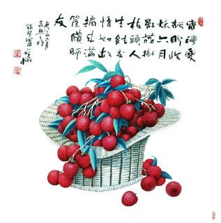 Chinese Lychee Painting,66cm x 66cm,2610014-x