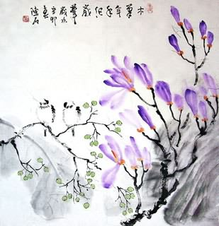 Chen Shi
