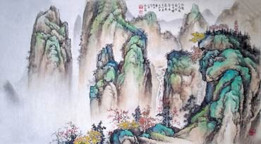 Chinese Mountain and Water Painting,50cm x 100cm,1006043-x