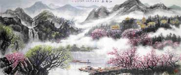 Zhang Tian Cheng Chinese Painting 1006083