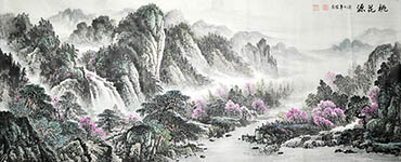 Chinese Mountain and Water Painting,70cm x 180cm,1011008-x