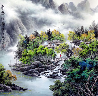 Chinese Mountain and Water Painting,69cm x 69cm,1061016-x