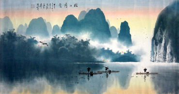 Chinese Mountain and Water Painting,66cm x 136cm,1095760-x