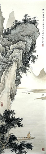 Mountain and Water,33cm x 110cm(13〃 x 43〃),1126030-z