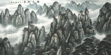 Chinese Mountain and Water Painting,120cm x 240cm,1135062-x