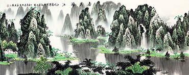 Chen Xu An