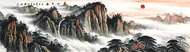 Liang Yu Jie