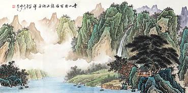 Qin Ming Fang