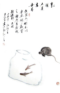 Chinese Mouse Painting,43cm x 65cm,4326020-x