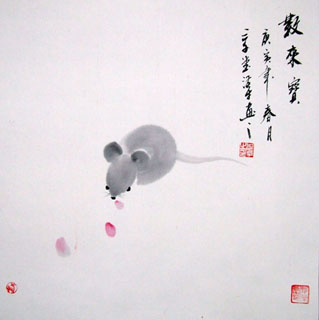 Chinese Mouse Painting,34cm x 35cm,4326022-x