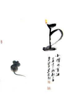 Chinese Mouse Painting,43cm x 65cm,4326023-x