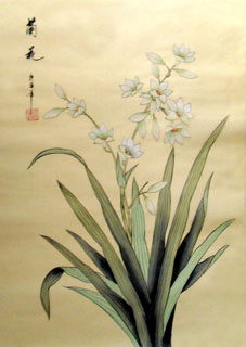 Jian Feng