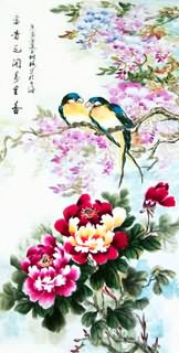 Chinese Other Birds Painting,48cm x 96cm,2473013-x