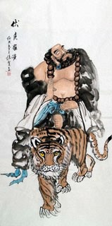 Chinese Other Buddha Painting,66cm x 136cm,3348030-x