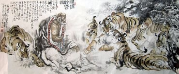 Chinese Other Buddha Painting,96cm x 240cm,3447139-x