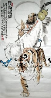 Chinese Other Buddha Painting,69cm x 138cm,3447144-x
