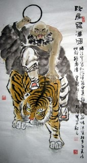 Chinese Other Buddha Painting,50cm x 100cm,3518108-x
