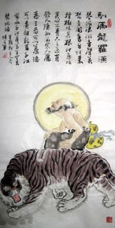 Chinese Other Buddha Painting,50cm x 100cm,3518112-x