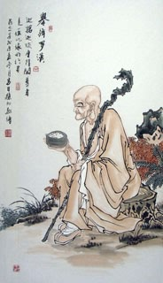 Chinese Other Buddha Painting,58cm x 112cm,3906018-x