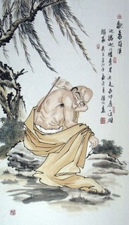 Chinese Other Buddha Painting,57cm x 110cm,3906022-x