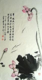 Yan Zhan Ping Chinese Painting 2326001