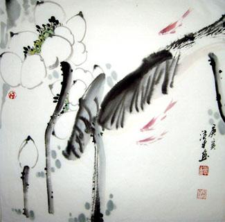 Yan Zhan Ping Chinese Painting 2326003