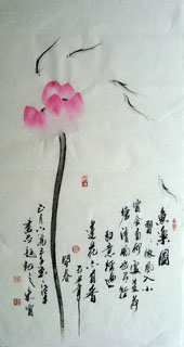 Chinese Other Fishes Painting,50cm x 100cm,2326009-x