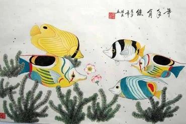Meng Hao Liang