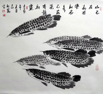 Chinese Other Fishes Painting,69cm x 69cm,2360008-x