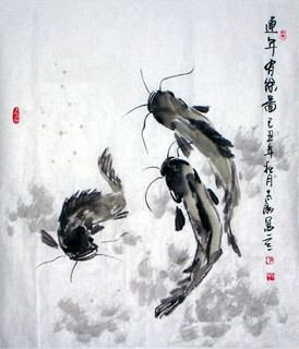 Chinese Other Fishes Painting,60cm x 70cm,2360009-x