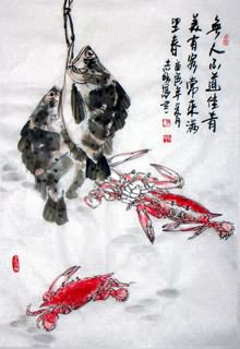 Chinese Other Fishes Painting,69cm x 46cm,2360010-x