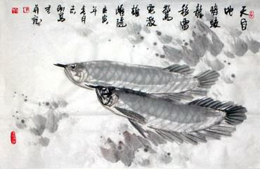 Chinese Other Fishes Painting,69cm x 46cm,2360011-x