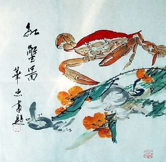 Chinese Other Fishes Painting,33cm x 33cm,2377001-x