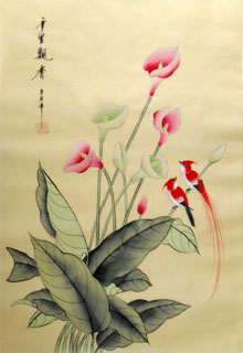 Chinese Other Flowers Painting,55cm x 40cm,2336073-x