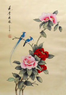 Chinese Other Flowers Painting,55cm x 40cm,2336077-x