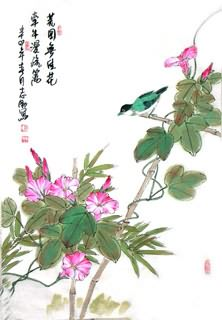 Chinese Other Flowers Painting,69cm x 46cm,2360065-x