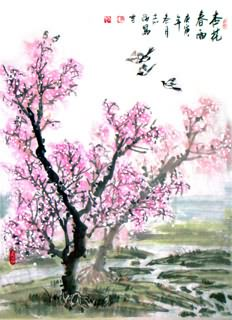 Chinese Other Flowers Painting,50cm x 70cm,2360067-x