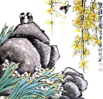 Xie Xiang
