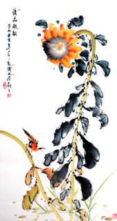 Chinese Other Flowers Painting,50cm x 100cm,2437001-x