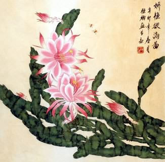Chinese Other Flowers Painting,69cm x 69cm,2603012-x