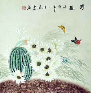 Chinese Other Flowers Painting,69cm x 69cm,2703021-x