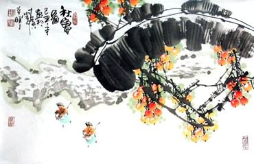 Chinese Other Fruits Painting,43cm x 65cm,2559018-x