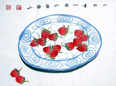 Chinese Other Fruits Painting,34cm x 46cm,2604007-x