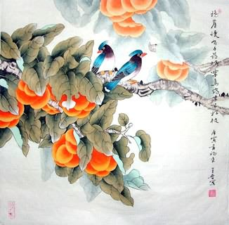 Chinese Other Fruits Painting,69cm x 69cm,2617077-x